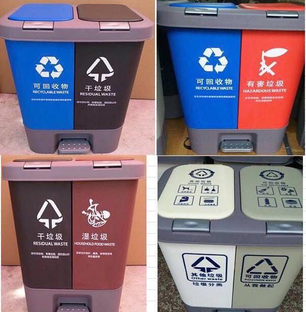 分类垃圾桶型号1
