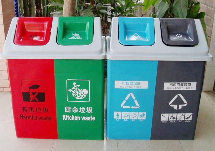 分类垃圾桶型号3