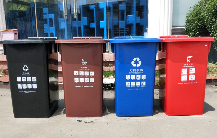 分类垃圾桶型号5