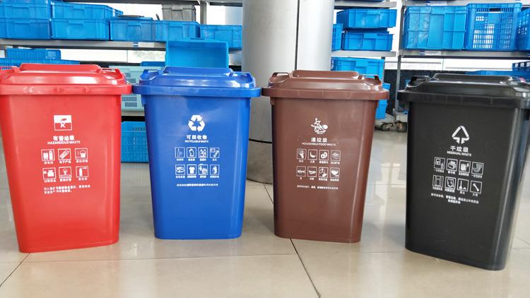 分类垃圾桶型号8