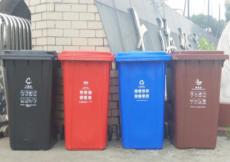 分类垃圾桶型号9