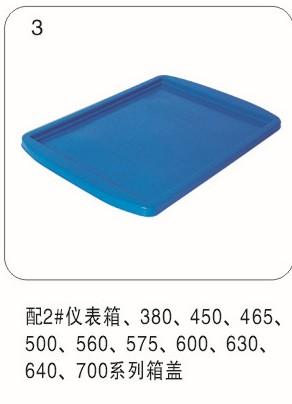 450系列仪表箱盖子