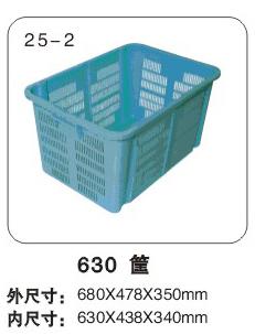 630塑料周转筐