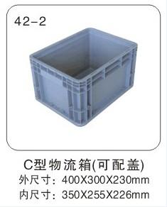 400300230塑料物流箱