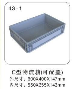 600400147塑料物流箱