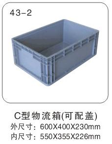 600400230塑料物流箱