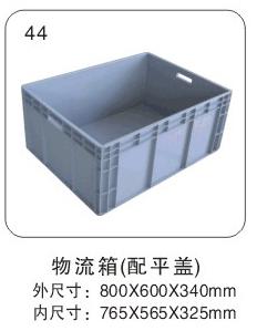 800600340塑料物流箱